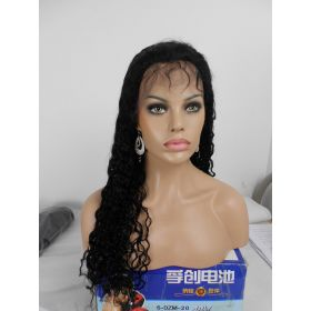 Malaysian Lace Front Wig